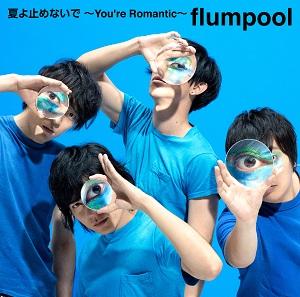 FLUMPOOL9OU